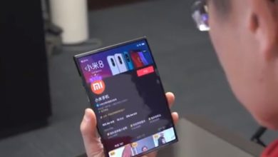 xiaomi-foldable-phone